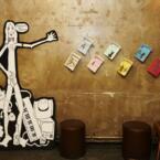 Hipster, Art-school Scene, & Rock n Roll