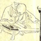 Yoshida Kenko: Essays in Idleness