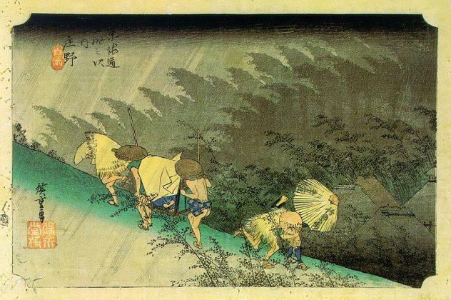 Hiroshige, Utagawa or Ando (Japanese, 1797-1858)