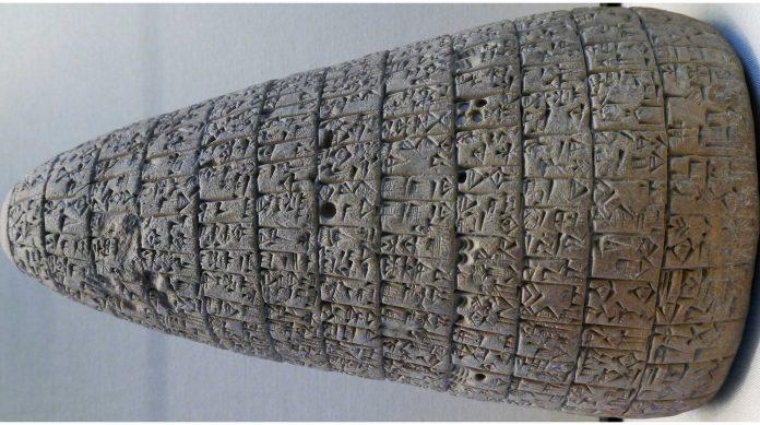 hukum tertua dunia