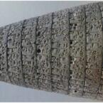 Dokumen(s) Hukum Tertua Dunia