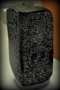 Restorasi Babylonia Oleh Esarhaddon