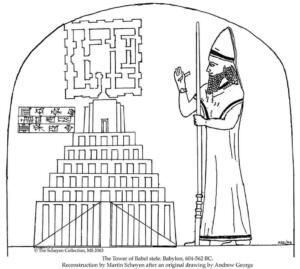 Menara Babel Babylonia 10 menara babel