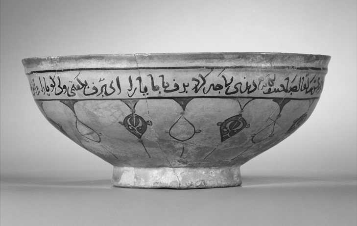 Estetika Islam: Penyair Tanah Liat Abu Zayd al‑Kashani