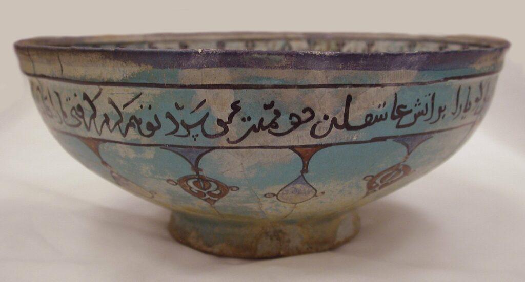Estetika Islam: Penyair Tanah Liat Abu Zayd al‑Kashani 6 keramik islam,seni tembikar islam,abu zayd al-kashani,keramik persia,estetika islam
