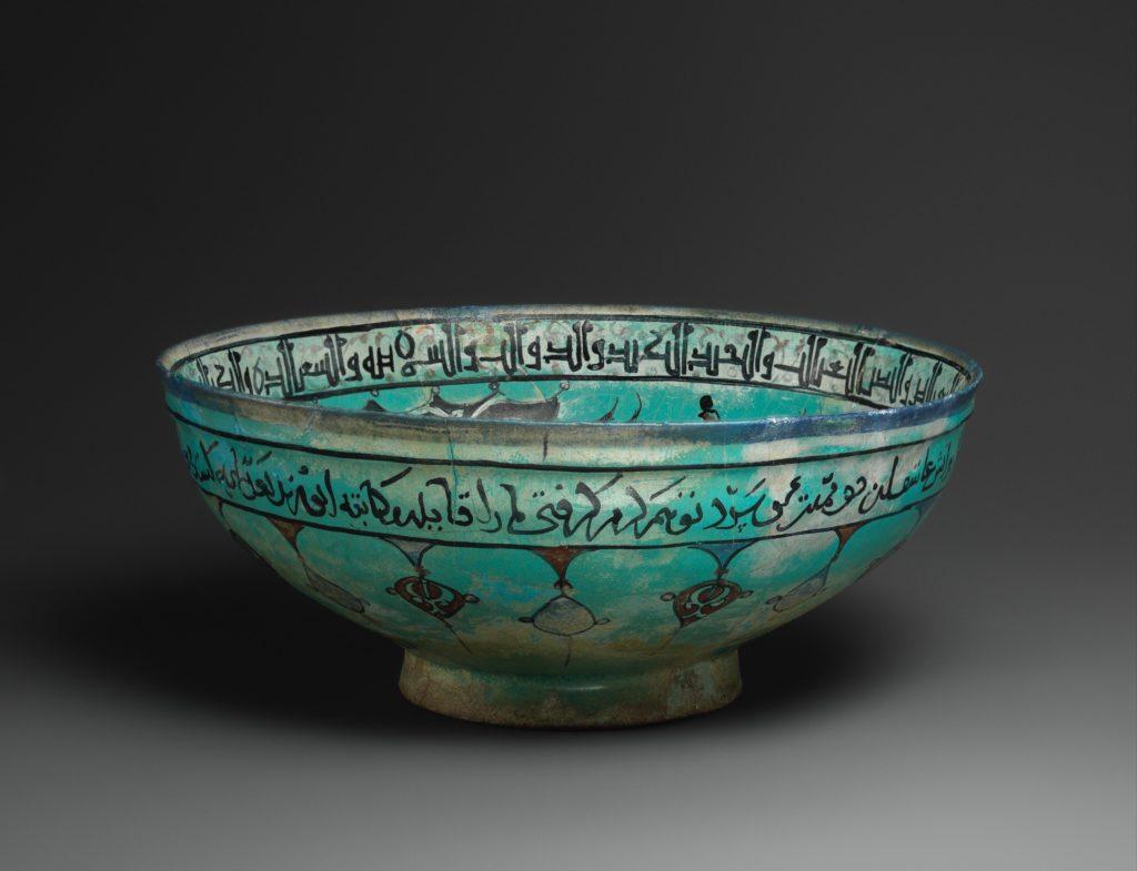 Estetika Islam: Penyair Tanah Liat Abu Zayd al‑Kashani 4 keramik islam,seni tembikar islam,abu zayd al-kashani,keramik persia,estetika islam