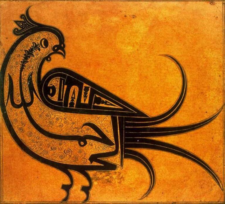 Ali ibn Nafi: Superstar Musik Andalusia